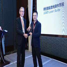 Technology innovation award- Lead Laser Suite