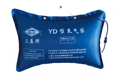 YD35 Series Oxygen Breathing Bag