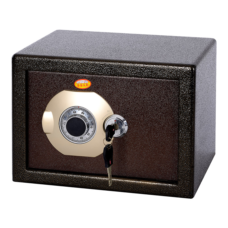 Small Safe Box