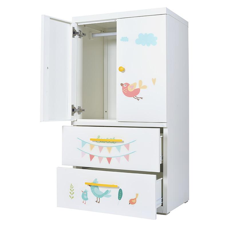 Cupboard for Children