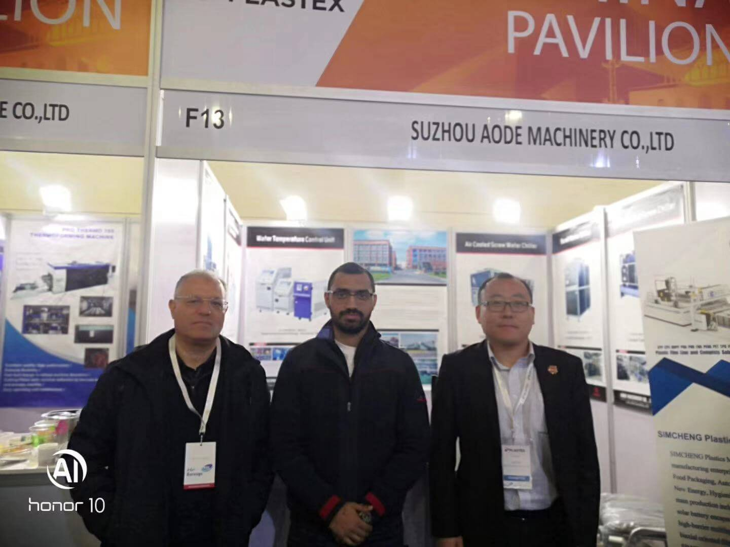 AODE at Egypt International Exhibition Center on 2020.01.09~2020.01.12