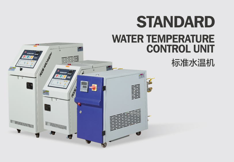 AODE HEATING MACHINES,WATER AND OIL TEMPERATURE CONTROL UNIT