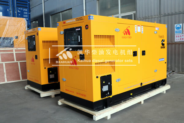 100KW Silent Type Diesel Generator Shipped to Singapore