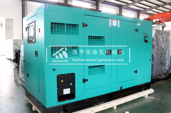 200KW Silent Type Diesel Generator Shipped to Singapore