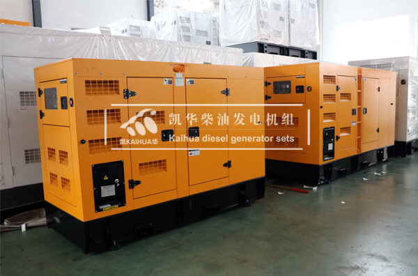 2 sets Silent Type Diesel Generator Shipped to Indonesia