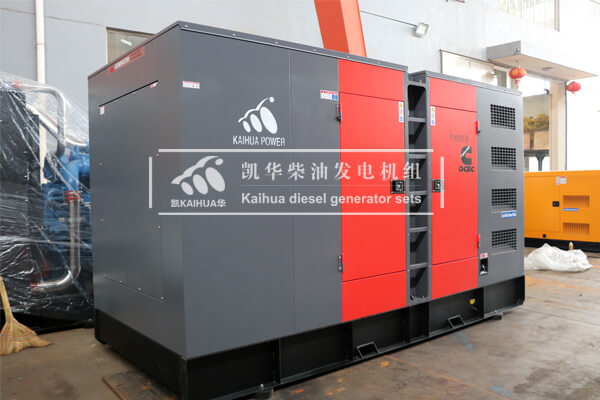 400KW Silent Type Diesel Generator Shipped to Singapore
