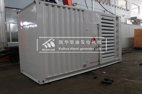 400KW Container Type Diesel Generator Shipped to Singapore
