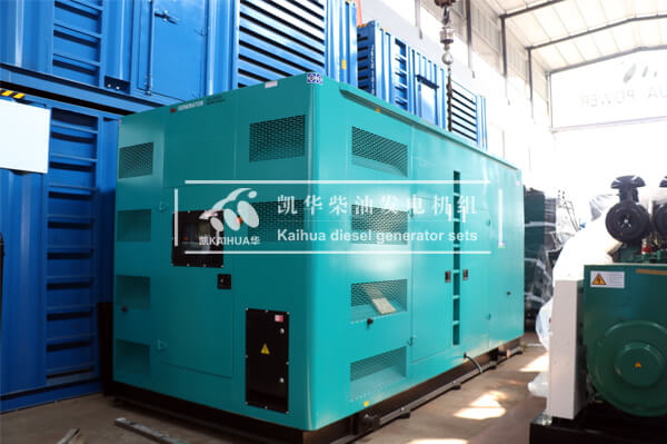 600KW Cummins Silent Type Diesel Generator set Exported to Angola