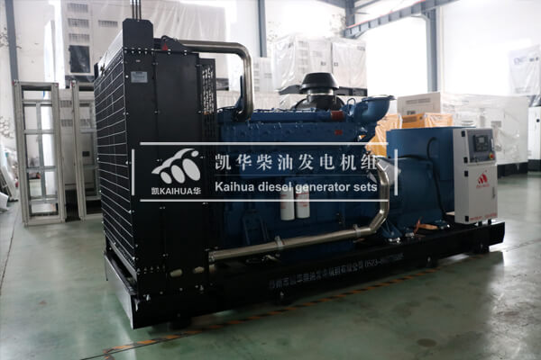 600KW Yuchai Diesel Generator Delivered to Xizang Successfully