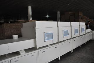 WXD(24~64)S Microwave Dryer
