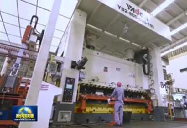揚鍛機床的自動化沖壓生產線亮相央視新聞聯播