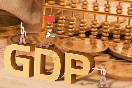 重點城市GDP座次排定:北上廣深居前四 南京躋身十強