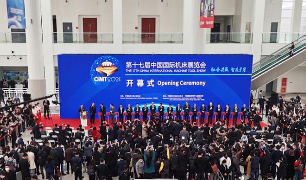 CIMT2021 后疫情時期首個國際機床名展盛大開幕!