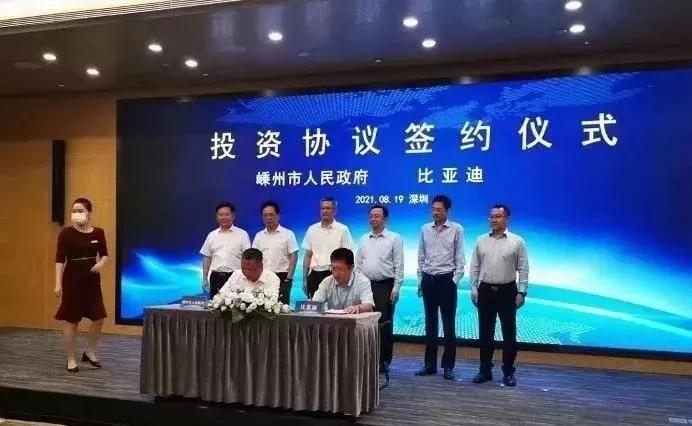 嵊州市政府領導赴深圳比亞迪總部考察|弗迪電池再添一地!