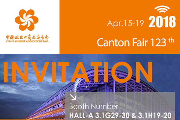 The 123th Canton Fair 2018