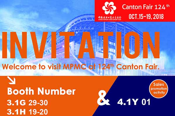 The 124th Canton Fair 2018