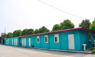 Production Office Container
