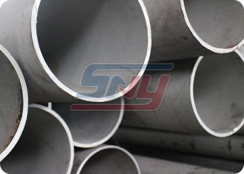 316L stainless steel tube pipe