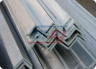 Stainless steel angle bar.
