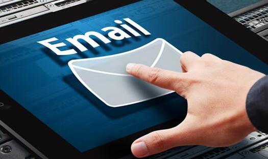 邮件打开率提升99%,你只差这个工具!