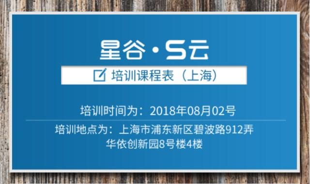 """【8月2号""""双推""""客户培训】1个数据管理工具,带你玩转外贸营销!报名从速!!!"""