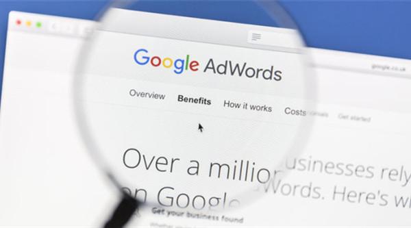 谷歌推广:关于google ads关键字广告的详细介绍