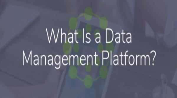 DMP平台是什么意思?数据管理平台的简述