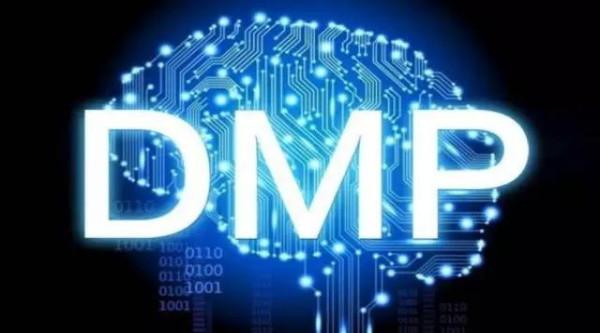 """谁可以使用dmp大数据平台?为何选择""""S云""""外贸数据管理平台?"""