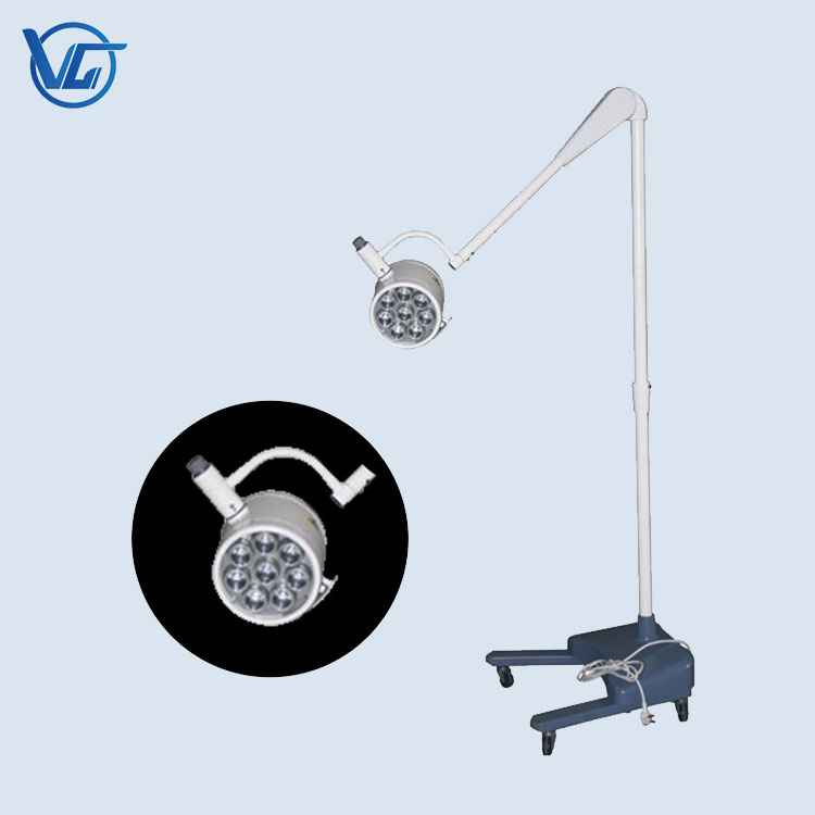 Examication Mobile Light(40000LUX)