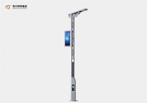 Smart led street light-001