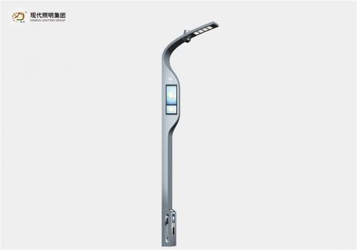 Smart led street light-003