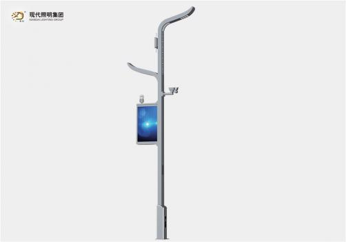 智慧路燈-012