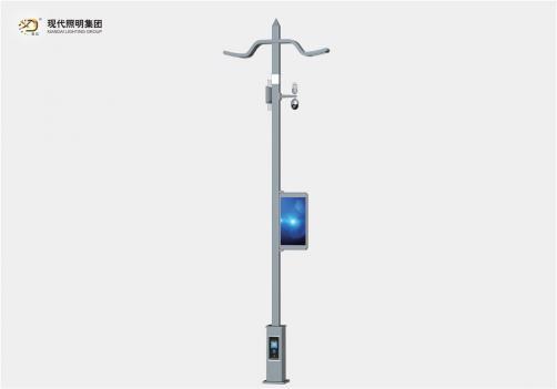 智慧路燈-017