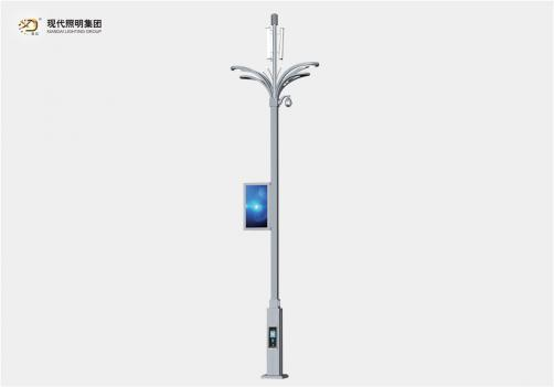 智慧路燈-026