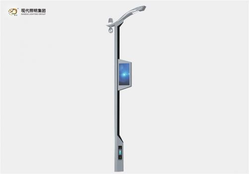 智慧路燈-030