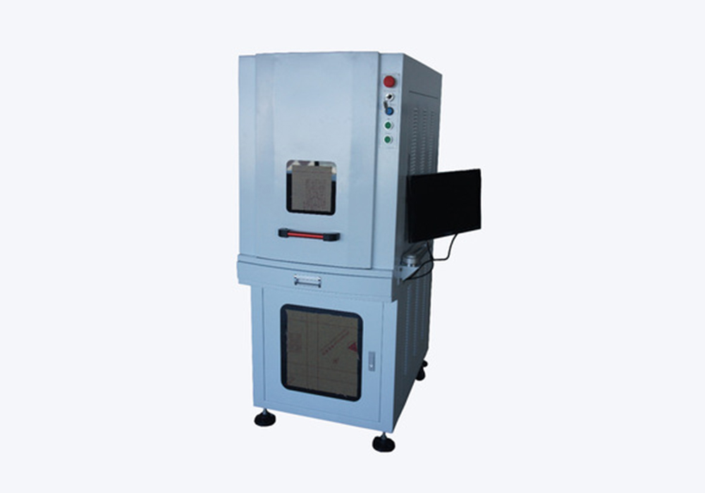 UV Laser Marker (Protect Cabinet  type )