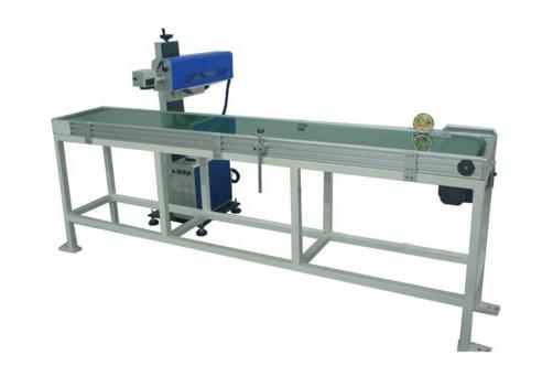 Co2 Laser Marking Machine (fly)