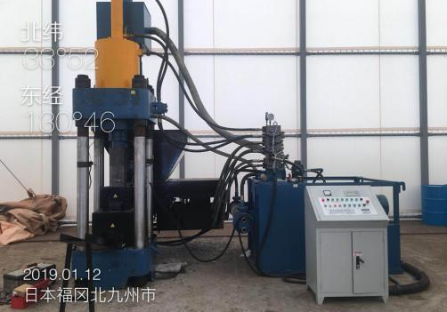 500ton aluminum scrap square briquette making machine