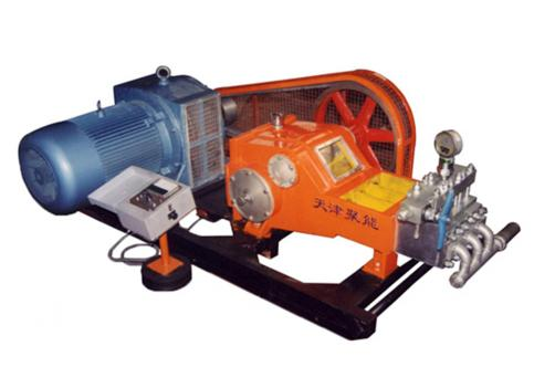 High Pressure Grouting Pump XPB-50
