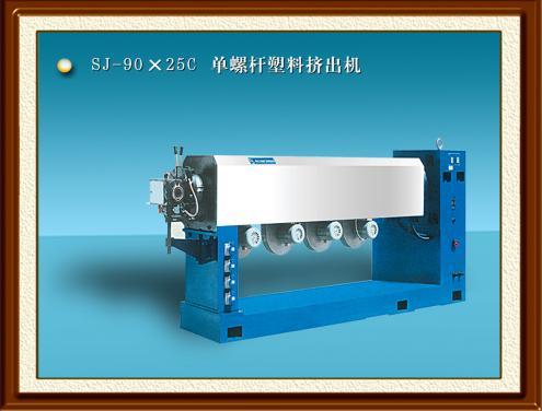 SJ-90×25 Single-screw Plastic Extruder