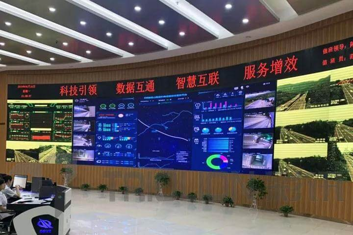 Triolion Tech helps Zhongyuan Express to achieve intelligent monitoring