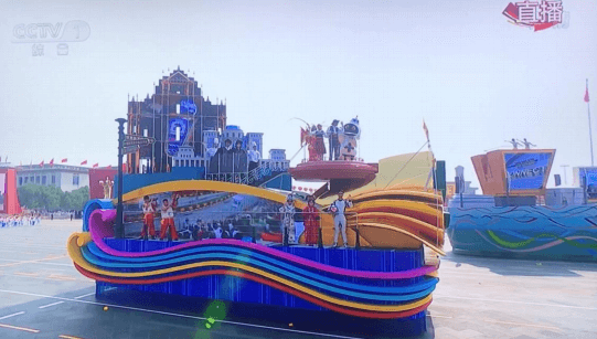 Macau's float display LED display project for the 70th anniversary of the founding of China