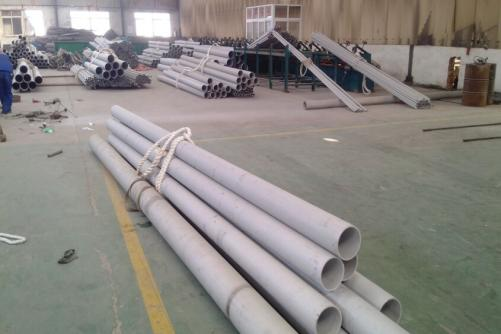 304/304L Stainless Steel Seamless Pipe Tube