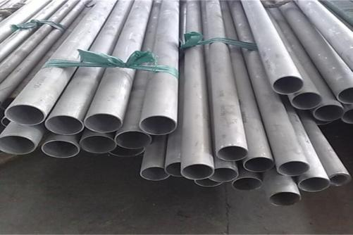 347/347H Stainless Steel Seamless Pipe