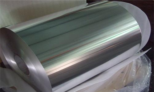 Stainless Steel Coil/Strips (304 316L 321 309 310,201 etc)