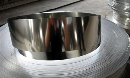Super Stainless Steel Coil/Strips (2205 2507 904L 253MA 254SMO etc)