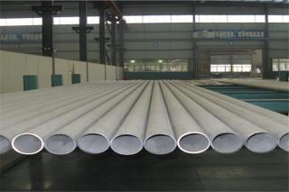 904L 253MA 254SMO 316Ti 317L  Stainless Steel Pipe Tube