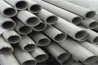 Alloy20 Alloy28 Alloy31 Alloy59  Stainless Steel Pipe Tube