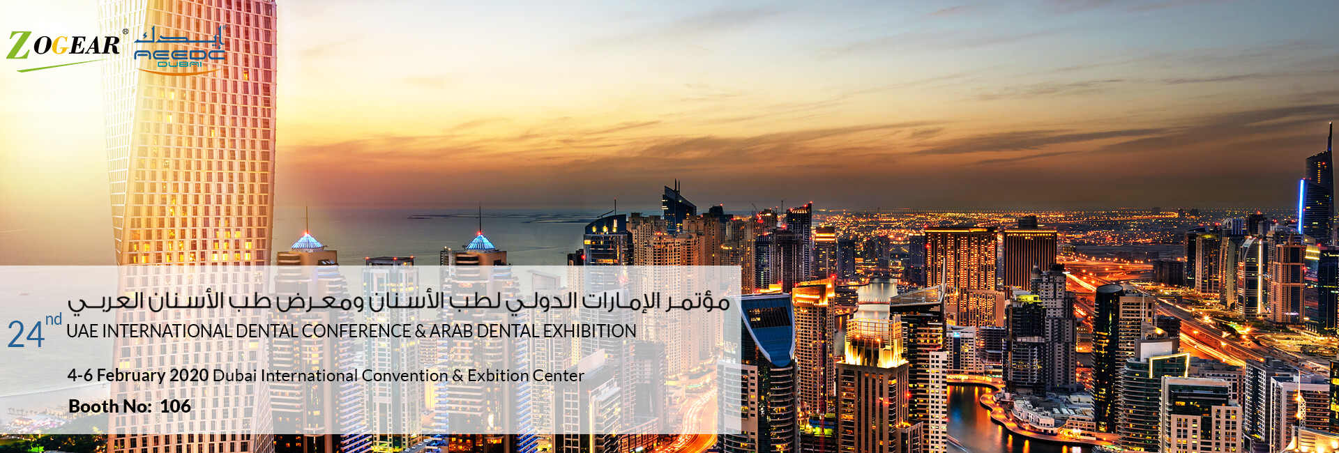 Uae International Dental Conferencr &Arab Dental Exhibition