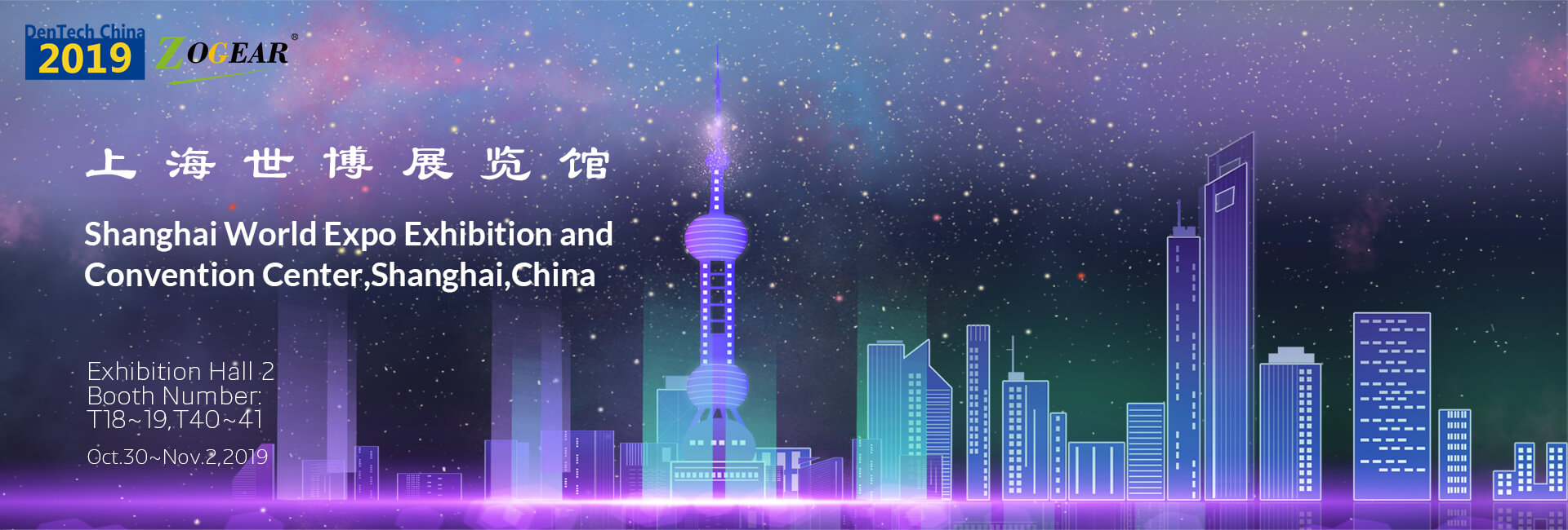 2019 DenTech exhibition in Shanghai